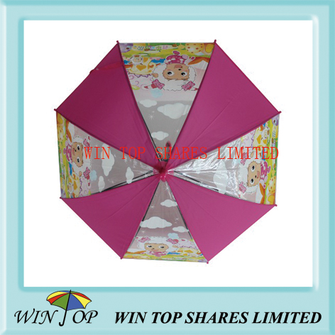 Red happy sheep children POE umbrella