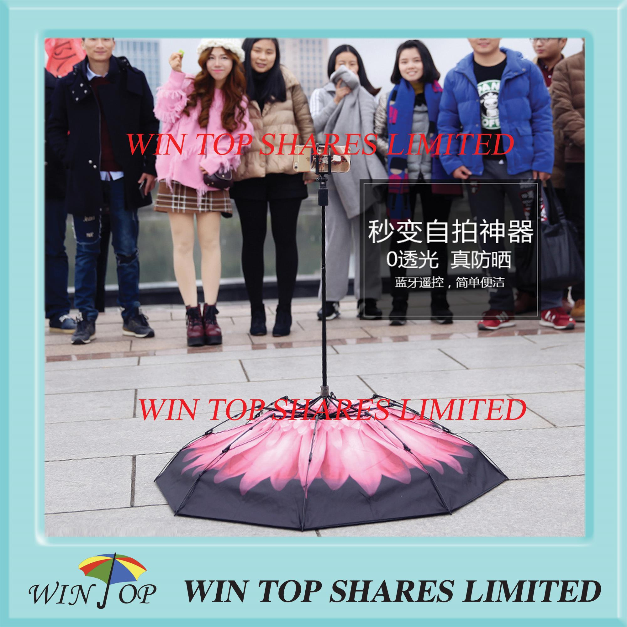 Creative UV proof flower selfie Umbrella