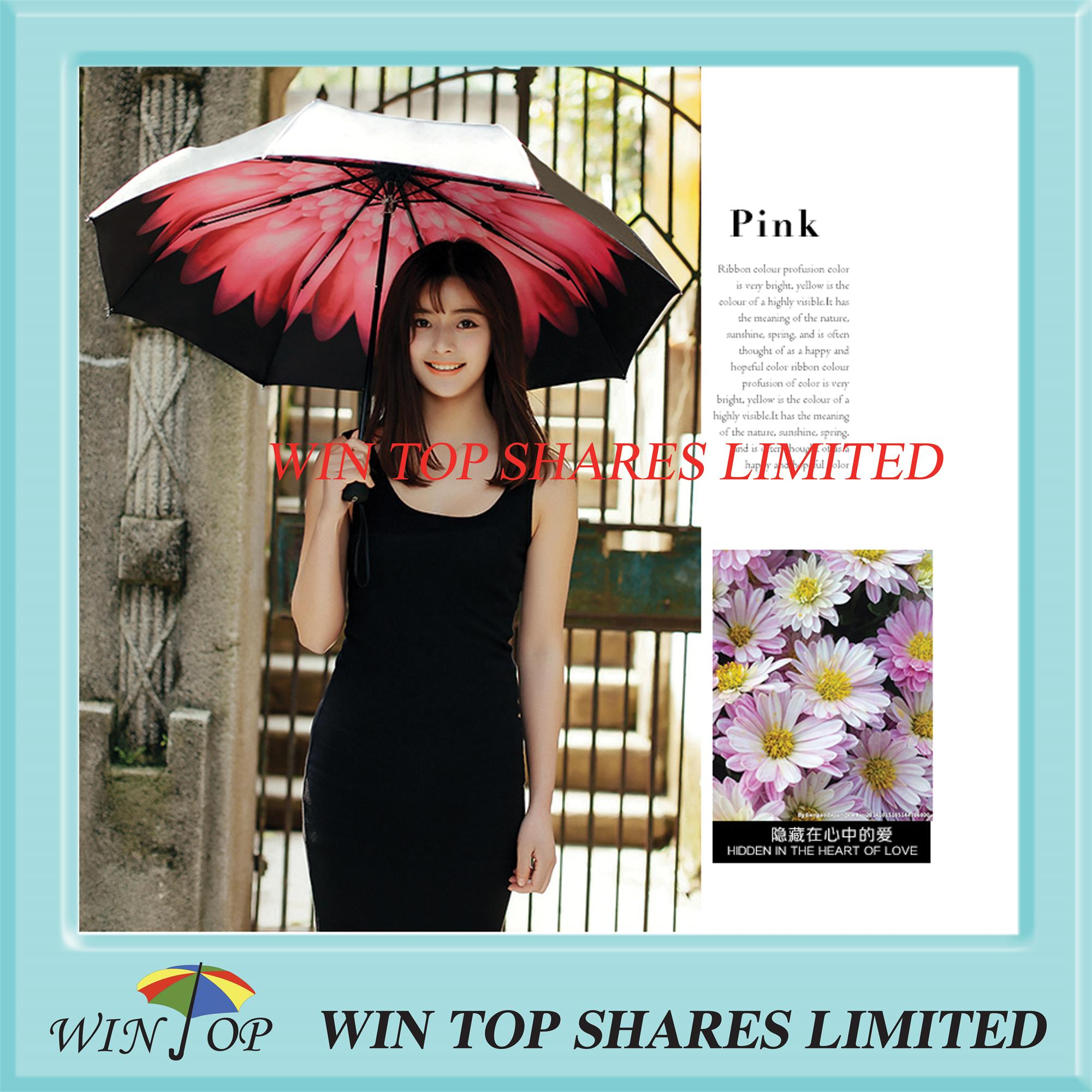 UV protection pink daisy design Umbrella